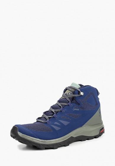 Купить Ботинки трекинговые Salomon - цвет: синий, Вьетнам, SA007AMBOIK7