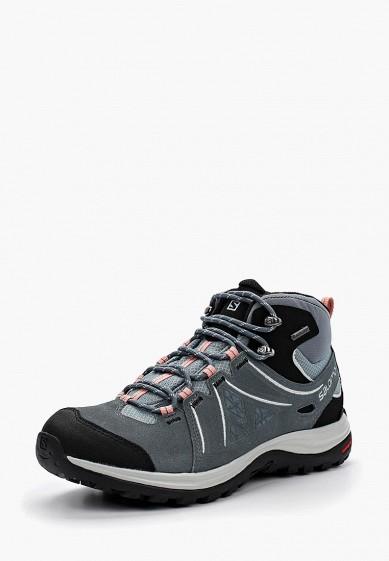 Купить Ботинки трекинговые Salomon - цвет: серый, Вьетнам, SA007AWBOMK6