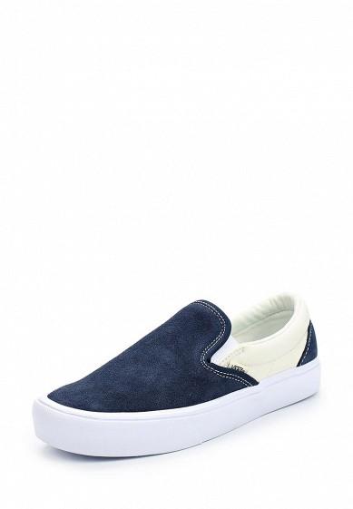 Купить Слипоны Vans - цвет: синий, Китай, VA984AUAJYK3