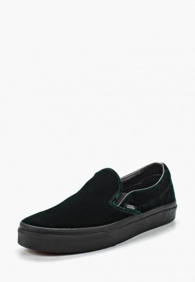 Купить Слипоны Vans - цвет: зеленый, Филиппины, VA984AUYQP32