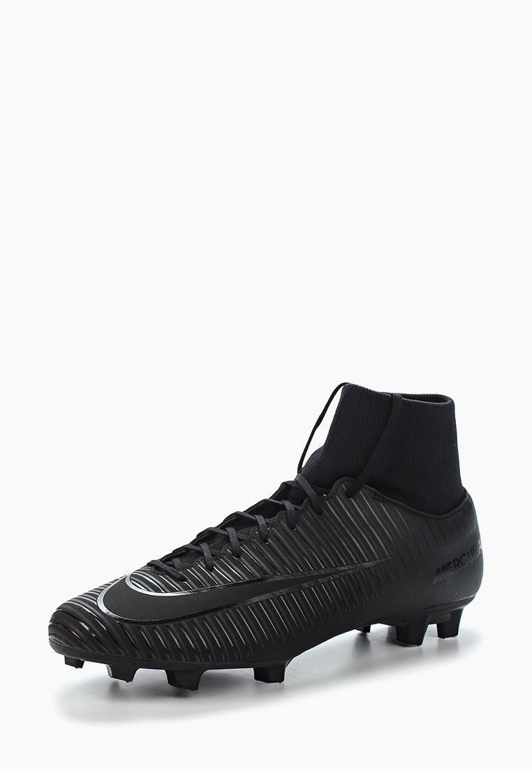 c036722f lamoda Бутсы Nike - цвет: черный, Китай, NI464AMAAOO0 - купить со скидкой