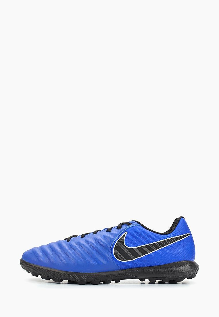 Купить Шиповки Nike - цвет: синий, Вьетнам, NI464AMCMHR4