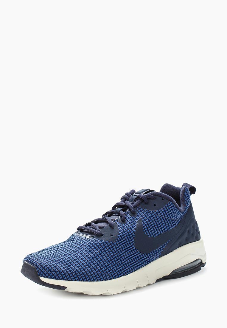 Кроссовки Nike - цвет: синий, Индонезия, NI464AMUFW66  - купить со скидкой