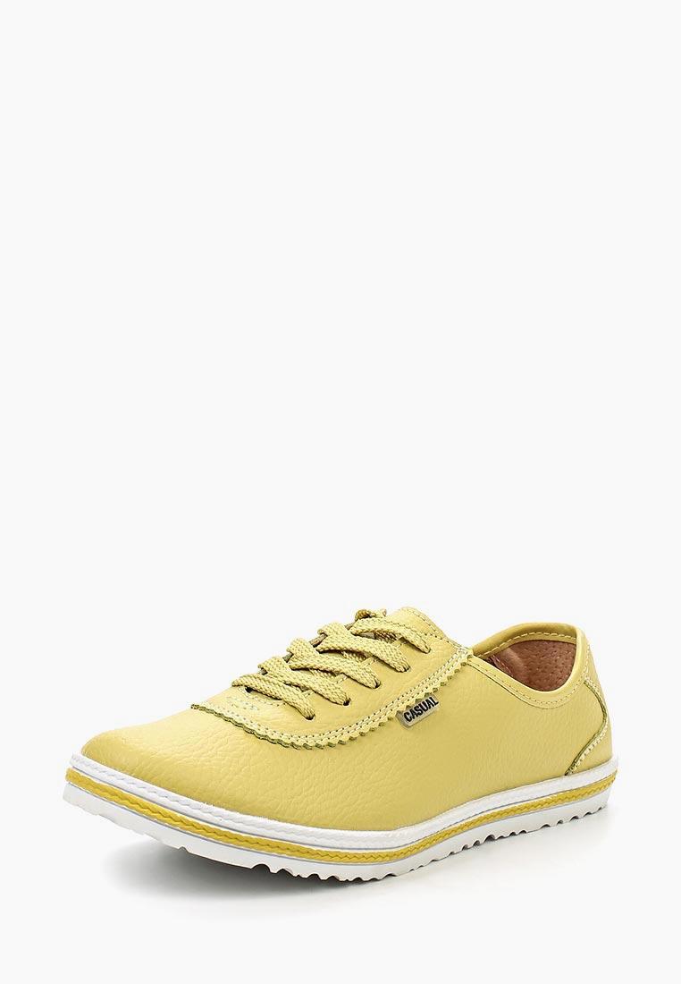 Кеды Zenden Active - цвет: желтый, Китай, ZE008AWENK59  - купить со скидкой