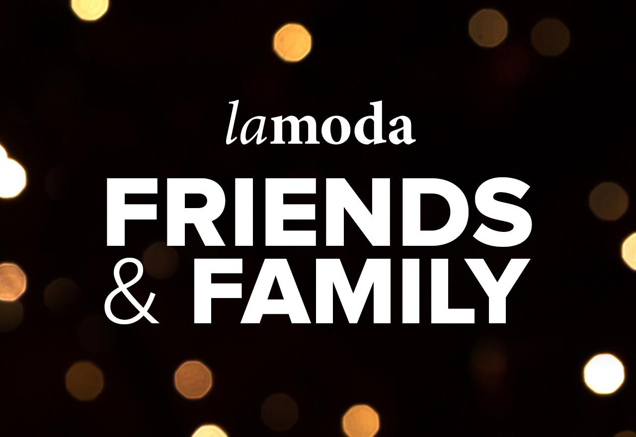 Все скидки и акции Lamoda