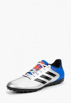 Купить мужскую обувь adidas (адидас) от 1 690 руб в интернет ... c0a78f9382e