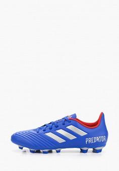 41ecf729 Купить футбольные бутсы для мужчин от 2 699 руб в интернет-магазине ...
