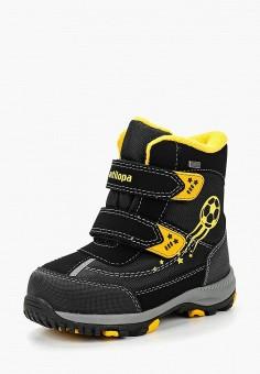 cf62af11aa6c Купить детскую обувь Antilopa от 2 399 руб в интернет-магазине ...