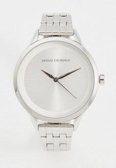 Часы, Armani Exchange, цвет  серебряный. Артикул  AR037DWBFYP3. Аксессуары    Часы a97e454f5d9