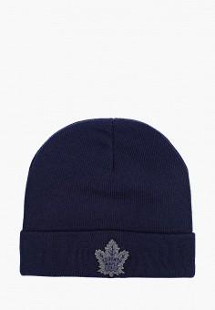 b6eb0afa6b0f Купить шапки, береты для мужчин от 8 р. в интернет-магазине Lamoda.by!