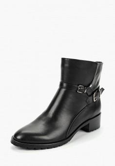 Купить обувь с увеличенной полнотой от 336 грн в интернет-магазине ... 2e891d1802d98