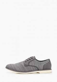 e20337c7a Купить мужскую обувь Bata (Бата) от 2 290 руб в интернет-магазине ...