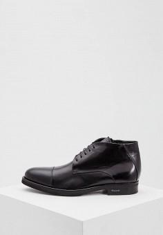 Купить обувь Baldinini (Балдинини) от 4 640 руб в интернет-магазине ... cde9914fb6fba