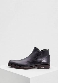 Купить обувь Baldinini (Балдинини) от 4 640 руб в интернет-магазине ... 4b2af50c960