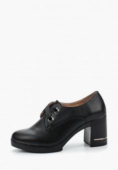 70819ccd569cb3 Ботильоны, Baden, цвет: черный. Артикул: BA993AWAGZN0. Обувь / Ботильоны
