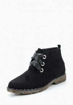 Купить осенние женские ботинки от 266 грн в интернет-магазине Lamoda.ua! bdffbed4af1