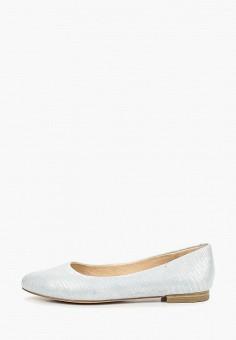 65f287836 Купить обувь Caprice (Каприз) от 1780 грн в интернет-магазине Lamoda.ua!