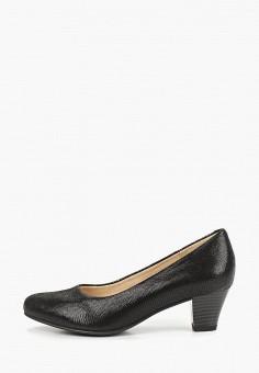 Купить обувь Caprice (Каприз) от 2 190 руб в интернет-магазине ... 8f9898eb83da3