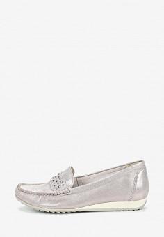 698dfa832 Купить обувь Caprice (Каприз) от 80 р. в интернет-магазине Lamoda.by!