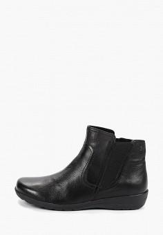 7306c51ad8b4a0 Купить обувь Caprice (Каприз) от 2 190 руб в интернет-магазине ...