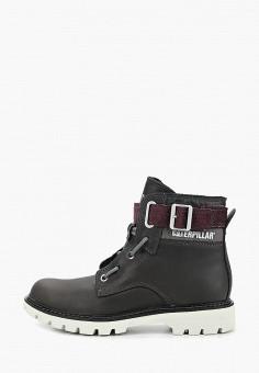 470550860cdd Купить обувь Caterpillar (Катерпиллар) от 1 990 руб в интернет ...