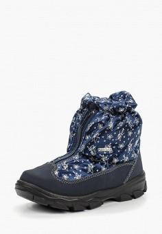 Купить обувь для девочек Chicco (Чикко) от 810 руб в интернет ... 0c420fa31b850