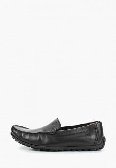 Купить мужскую обувь Clarks (Кларкс) от 2 740 руб в интернет ... 8b4fe0ae03839