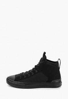 542b3484 Купить одежду и обувь Converse (Конверс) от 1 080 руб в интернет ...