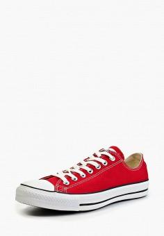 Купить одежду и обувь Converse (Конверс) от 1 080 руб в интернет ... 6d62e0ac47e30