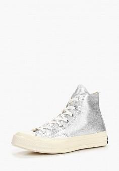 22877439b2a7 Кеды, Converse, цвет  серебряный. Артикул  CO011AWCILV3. Обувь   Кроссовки и