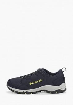 Купить одежду и обувь Columbia (Коламбия) от 23 р. в интернет ... 8cf758b121e8f