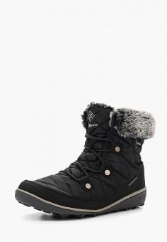 Купить женскую обувь Columbia (Коламбия) от 90 р. в интернет ... e18c4ca4000