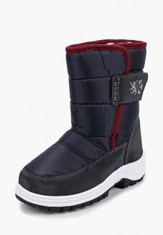 Купить обувь для мальчиков CROSBY (КРОСБИ) от 710 руб в интернет ... 5bd5875102372