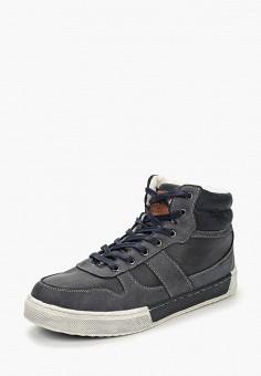 f5107869b1bc Купить обувь, сапоги, дутики CROSBY (КРОСБИ) от 504 грн в интернет ...