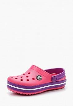 Сабо, Crocs, цвет  розовый. Артикул  CR014AGARQD7. Девочкам   Обувь.  Похожие товары d8e185c1488