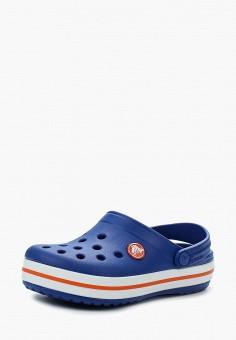 494743e1e Сабо, Crocs, цвет: синий. Артикул: CR014AKWNU48. Мальчикам / Обувь /