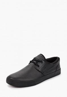 Купить мужскую обувь от 167 руб в интернет-магазине Lamoda.ru! 27a95fa3f5a