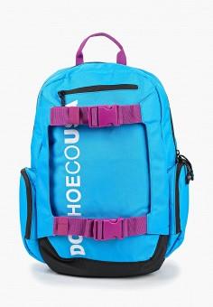 6e7e12e53385 Рюкзак, DC Shoes, цвет: синий. Артикул: DC329BMEDBQ8. Аксессуары / Рюкзаки
