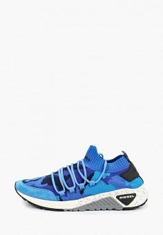 7bc2902e Кроссовки, Diesel, цвет: синий. Артикул: DI303AMDJPT4. Обувь / Кроссовки и