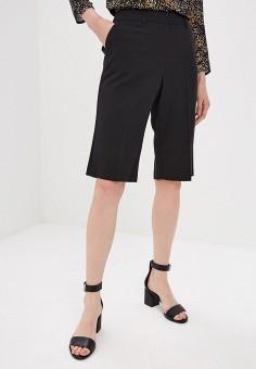 50ef9b5b7610 Женские шорты — купить в интернет-магазине Ламода