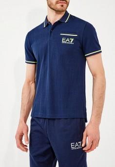 9fadfc82efd3 Купить мужские поло EA7 (ЕА7) от 5 750 руб в интернет-магазине ...