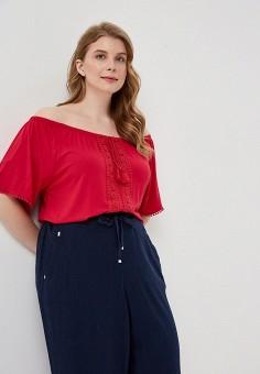 224072e2e6c Купить блузы с открытыми плечами от 299 руб в интернет-магазине ...