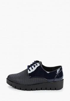 a0d88c969 Ботинки, Exquily, цвет: синий. Артикул: EX003AWEXNA8. Обувь / Ботинки /