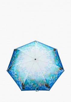 708688c3ca45 Зонт складной, Fabretti, цвет: мультиколор. Артикул: FA003DWEPQL5.  Аксессуары / Зонты
