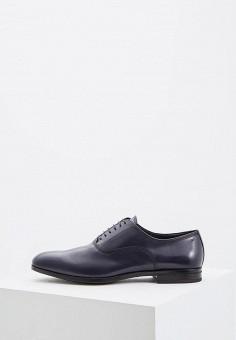 Купить мужские туфли дерби Fabi (Фаби) от 30 299 руб в интернет ... 51c17a20e66