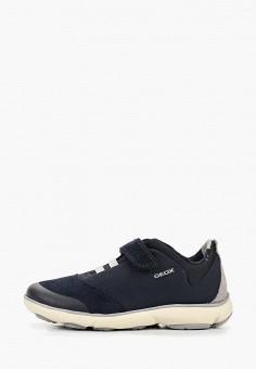 726051729 Купить обувь и одежду GEOX (ГЕОКС) от 2000 грн в интернет-магазине ...