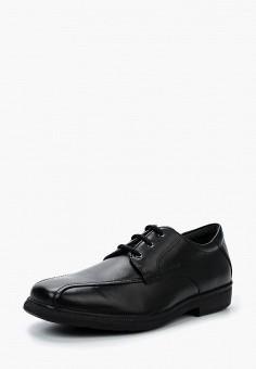 9a5d08c37 Купить обувь и одежду GEOX (ГЕОКС) от 2000 грн в интернет-магазине ...