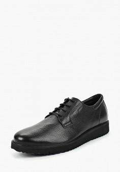 Купить мужскую обувь GEOX (ГЕОКС) от 3600 грн в интернет-магазине ... 12641260cbeb1