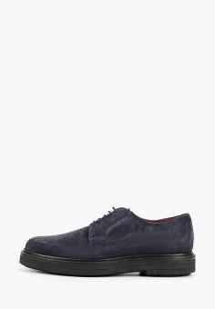 d122f3bb6 Купить мужскую обувь GEOX (ГЕОКС) от 3 790 руб в интернет-магазине ...