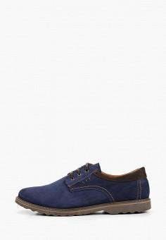 bf8c906ea36 Купить мужскую обувь от 167 руб в интернет-магазине Lamoda.ru!